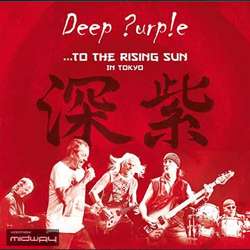 Deep, Purple, To, The, Rising, Sun, Lp
