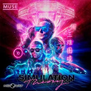 Muse | Simulation Theory Lp